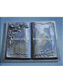 Форма барельефа, панно КОД 11.22 - Книга