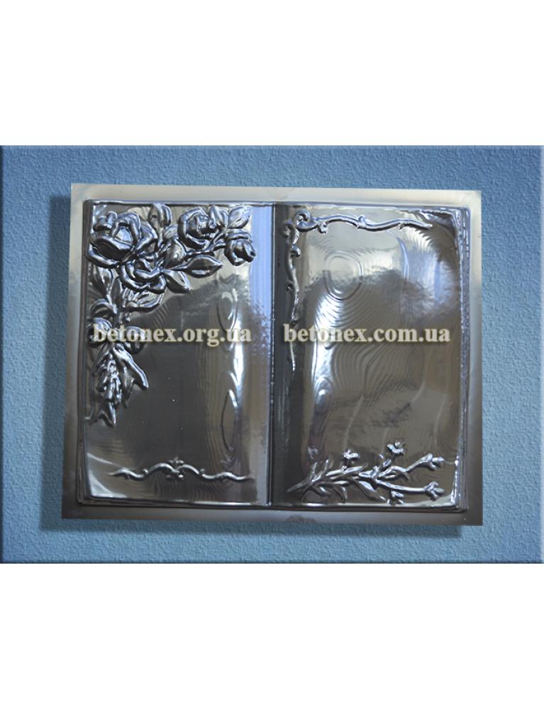 Форма барельєфа, панно КОД 11.22 - Книга