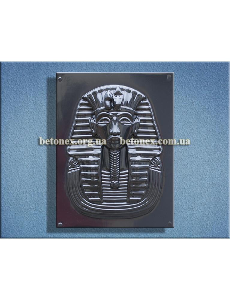 Форма барельєфа, панно КОД 11.24 - Єгипетський фараон