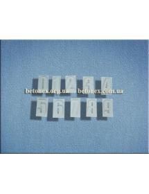 Форма разное КОД 12.05 - Набор цифр 0-9 - 100 мм