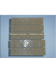 Форма разное КОД 12.06 - Латинский алфавит