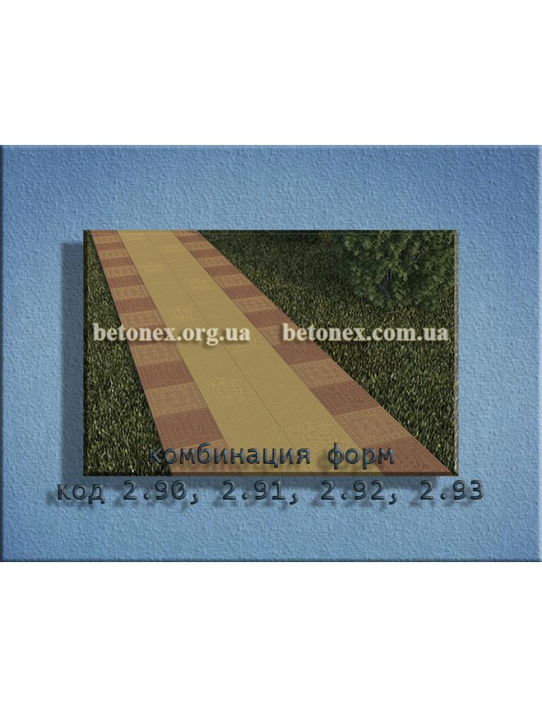 Форма плитки тротуарної КОД 2.92