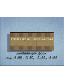 Форма тротуаной плитки КОД 2.93