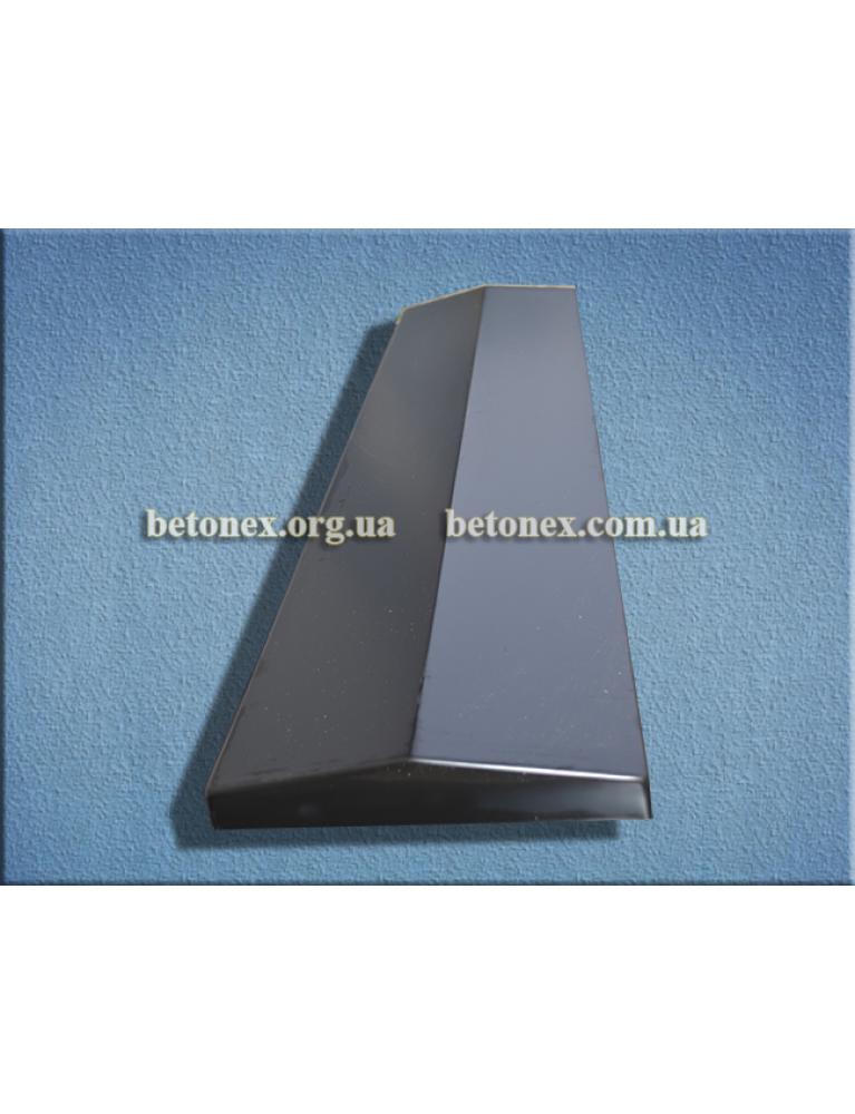 Форма накриття огорожі КОД 6.2.01 - 1000х250 мм