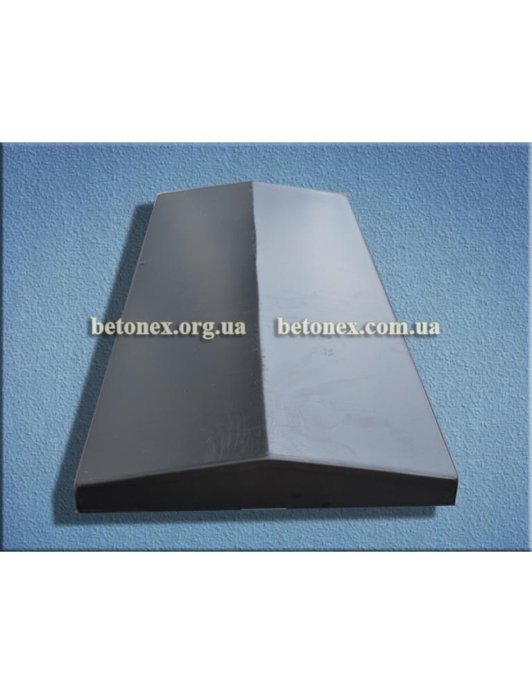 Форма накриття огорожі КОД 6.2.01 - 1000х400 мм